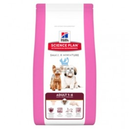 Hills Canine ADULT SMALL & MINIATURE Pienso para perros