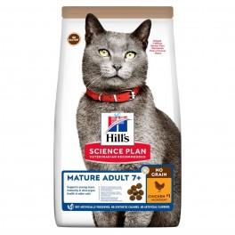 Hills Feline NO GRAIN SENIOR Pollo 1.5 Kg Comida para  Gatos