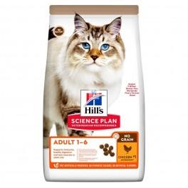 Hills Feline NO GRAIN ADULT Pollo 1.5 Kg Comida para  Gatos