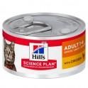 Hilss Feline ADULT LATAS 24 x 82 g Comida para Gatos