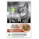 PROPLAN FELINE STERILISED 24x85 gr Comida para Gatos